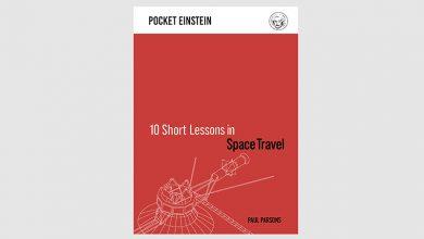 صورة 10 دروس قصيرة في السفر الفضائي