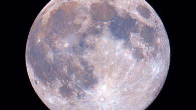 صورة القمر العملاق Supermoon