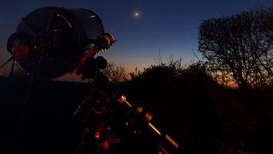 صورة استعد لمراقبة الكوكب الأحمر