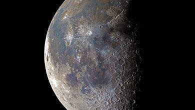 صورة القمر المعدني